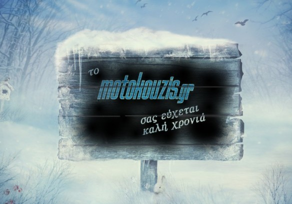 2015 motokouzis2